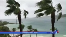 نگرانی ها در ایالت فلوریدای آمریکا از توفان «ایرما»؛ بادهایی با ۳۰۰ کیلومتر سرعت