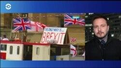 Десять дней до «Брекзита»