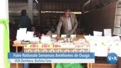 Suman Sugu Sigila Ouaga Burkina Faso Foire nationale de semences