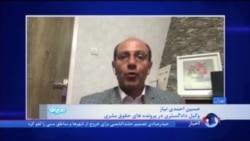 چرا وکلای دادگستری قربانی برخورد مقامات قضایی جمهوری اسلامی هستند