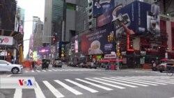 دەنگدانی پـێشوەخت بۆ هەڵبژاردنەکان لە نیویۆرک