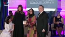 12 Women Honored With US Courage Award