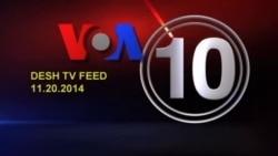 VOA 60 America 11/20/14