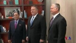第二次美國與北韓峰會定於2月底舉行 (粵語)