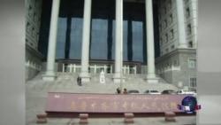 VOA连线:伊力哈木案庭审结束