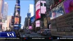 Festimi i Vitit të Ri në Nju Jork