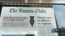 Майже 350 газет у США вийшли сьогодні із одним головним посланням: журналісти – не вороги. Відео