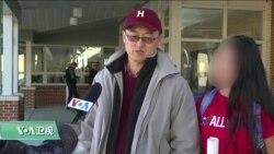 VOA连线(许湘筠):忧新型冠状病毒传播风险,维州一中学取消接待湖北参访团