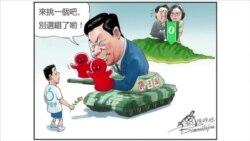 火墙内外:特首普选惹争议,占中仍未有穷期