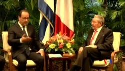 2015-05-12 美國之音視頻新聞:奧朗德呼籲美國結束對古巴貿易禁運