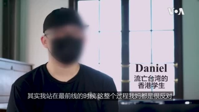 Daniel在之后所到的抗议活动或冲突中,都是站在最前线...