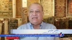 ایرانیان لس آنجلس: ممنوعیت ویزای ایرانیان روش درستی برای جلوگیری از تروریسم نیست