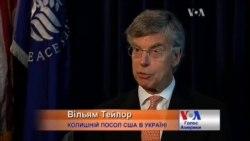 Путін тепер дуже хоче говорити зі США і боїться нових санкцій - екс-посол США. Відео