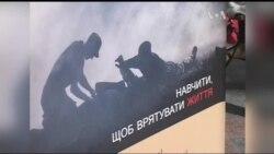 Українських лікарів навчають медицини катастроф. Відео