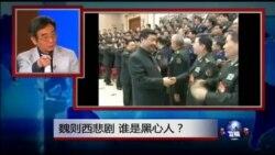 VOA卫视(2016年5月7日 第一小时节目 焦点对话 完整版(重播))