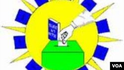 ETHIOPIA ELECTION