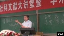 經濟學家蔡昉(視頻截圖)