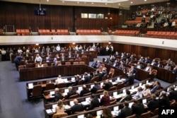 이스라엘 예루살렘 의회.