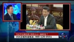 VOA卫视(2015年8月27日 第二小时节目 时事大家谈 完整版)