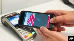 El sistema de pago conocido como CurrentC exigía exclusividad a sus clientes.