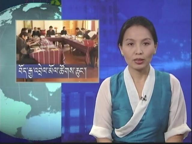 Kunleng News January 04, 2013