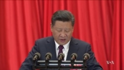 Xi Jinping Lays out Vision for New Era in Communist-Ruled China