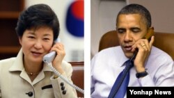 한국 청와대는 17일 박근혜 대통령과 바락 오바마 미국 대통령이 전화통화를 하고 한반도 안보현안을 논의했다고 전했다.