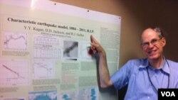 رابرت گلر، استاد و پژوهشگر زمین شناسی دانشگاه توکیو