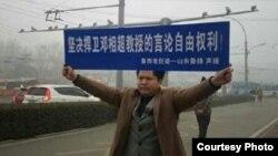 山東教授轉發諷毛文章遭解聘省政府參事。