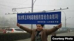 山东独立作家鲁扬声援邓相超(网络图片)