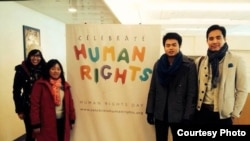 Promoting Human Rights in Vietnam