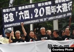 熊焱2009年参加香港64纪念活动(熊焱提供)