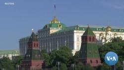 US Lawmakers Demand Immediate Probe of Russian Bounties in Afghanistan
