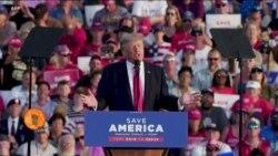 کیا ٹرمپ کا ری پبلکن پارٹی پر اثر و رسوخ اب بھی برقرار ہے؟