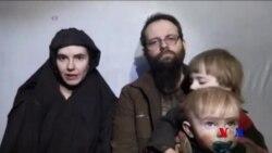 巴基斯坦救出阿富汗塔利班扣押的一家西方人質