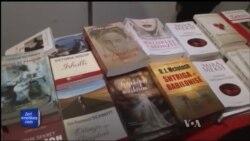 Panairi i librit në Ulqin