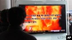 Dân Hàn Quốc xem đoạn video tuyên truyền của Bắc Triều Tiên tại Ga Seoul tại Seoul, ngày 20/2/2013.