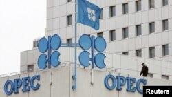 Markas besar OPEC di Wina, Austria. (Foto: dok).