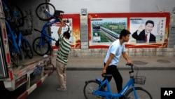 中国街头的宣传画