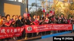三百人挥旗呐喊欢迎台湾副总统吴敦义