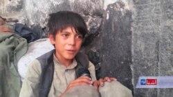 کودک افغان در دام عفریت اعتیاد