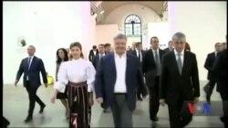 Світовий конгрес українців відзначає півсторічний ювілей. Відео