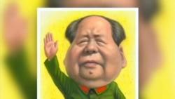 火墙内外: 毛诞节论毛泽东功过