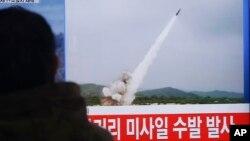 El lanzamiento de misiles de Corea del Norte es investigado por Corea del Sur.