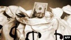 İran banklarından 3 milyard dollar mənimsənilib