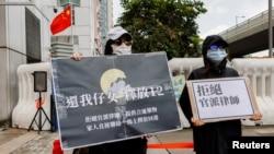 12港人的亲属在中联办前要求北京政府释放她们被拘押在大陆的亲人。(2020年9月30日)