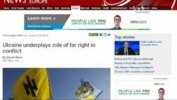 Загрозу крайньоправих українці не бачать, бо ЗМІ псевдопатріотичні - експерти, оглядачі