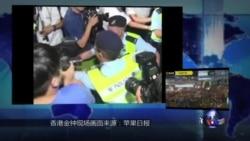 焦点对话:各方博弈,香港占中如何收场?