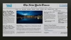 美国五大报头条新闻(2014年4月10日)