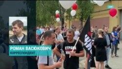 10-й день протестов в Беларуси
